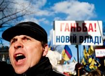 Майдан выступил против соглашения оппозиции с властью