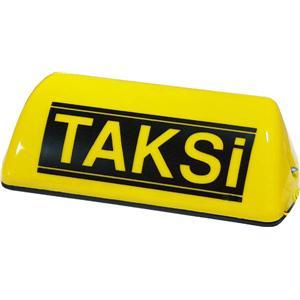 Киевлян просят забыть про такси